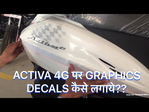 How To Apply Graphics Decals on HONDA ACTIVA 4G || ACTIVA 3G || NEW ?? IN HOME