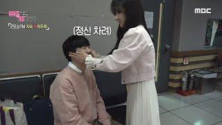 """[부러우면 지는거다] 라디오에 동반 출연한 지숙&두희 """"두희 정신 차려!"""" 20200317"""
