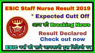 ESIC Staff Nurse Result 2019 |  ESIC Staff Nurse Result cutt off 2019 | Esic staff nurse result