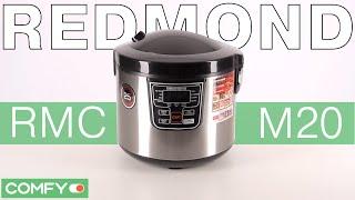 redmond rmc m20 популярная мультиварка обзор возможностей от comfy