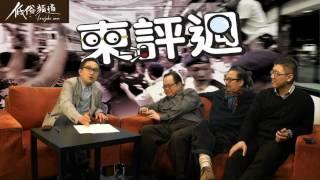 民主黨之普選羅輯/點解民主黨係敵人/AV何俊仁〈東評週〉2014-03-04 b