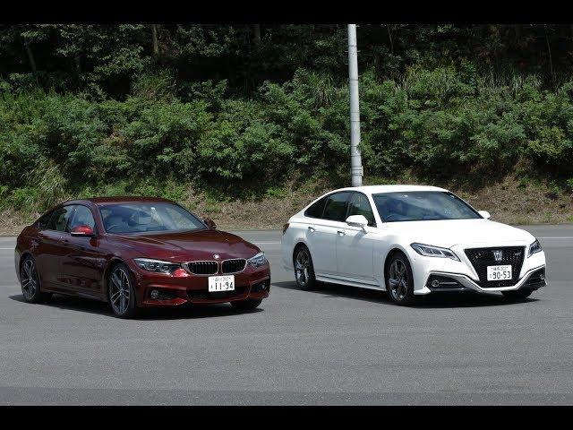 トヨタ  クラウン 2.0 RS アドバンス vs BMW 440i グランクーペ Mスポーツ(加速編)【DST♯121-01】