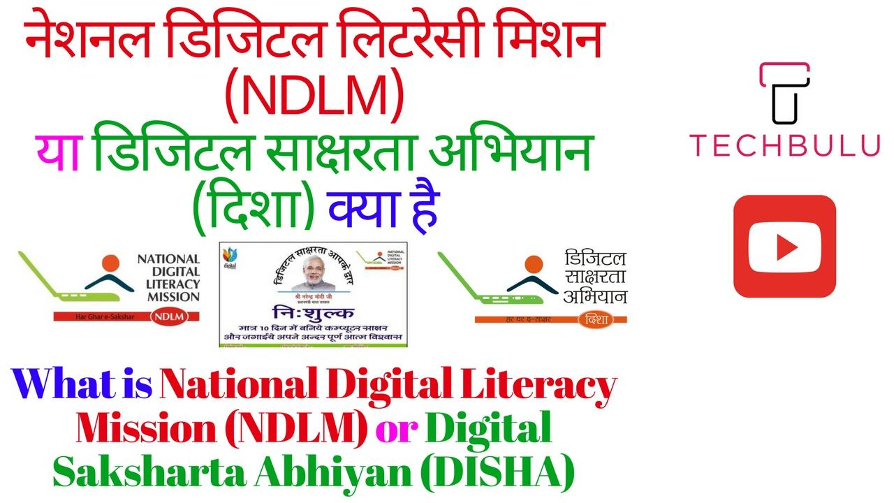 Ndlm Certificate 2015 Pdf