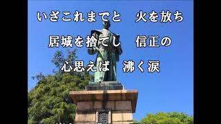 磐城平城藩主、安藤信正とは。 安政5年(1858年)8月2日、寺社奉行加役...