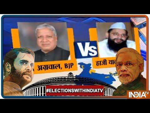Rajendra Agarwal, Haji Yakub & Harendra Agarwal To Fight For Meerut Seat