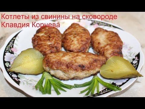 Куриные котлеты, рецепт -