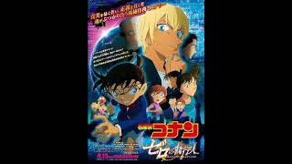 Detective Conan Movie 22 Theme Song (Opening)