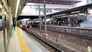 【名鉄3300系】1695レ普通岩倉行き 3302F3402号車 金山発車シーン