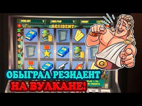 Игровые автоматы сейфы