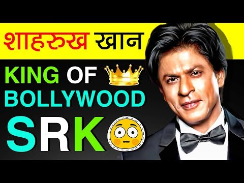 Shahrukh Khan 🎥 (शाहरुख खान) Biography in Hindi | SRK | King Khan | Gauri | Bollywood