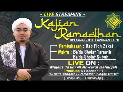 Download Guru A Zaini - 2020-05-10 Fiqih Zakat (Subuh) - Kitab Taqriratus Sadidah MP3 & MP4