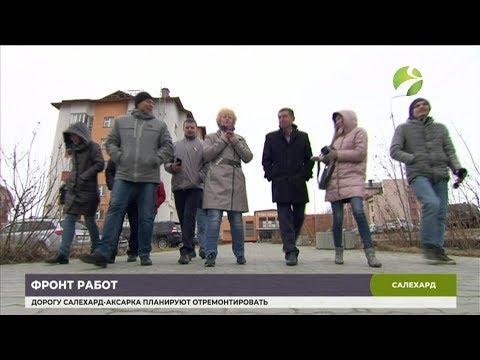 Светлана Калинина оценила ход реализации нацпроекта «Жилье и городская среда»