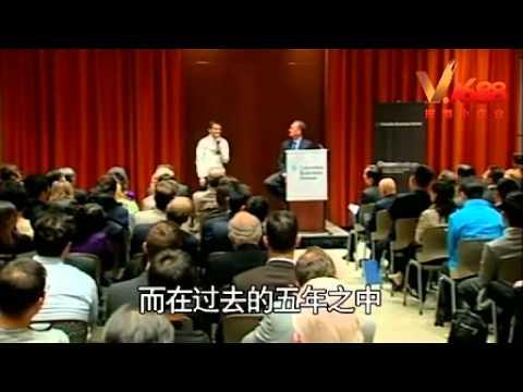 馬雲在哥倫比亞大學的演講(中文字幕)
