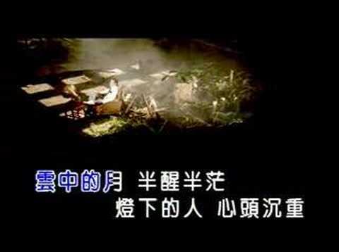 Lyric Ai Piah Cia Eh Yia Video – Listen Your Music