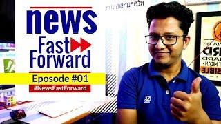 Tech News Fast Forward #01 | Latest Technology News in Hindi | Data Dock