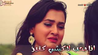 حالة حزينة راجيني ترمي سوارا في البحر كرمال لا تتزوج من لاكشي