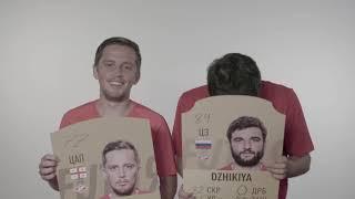 FIFA 19. Ананидзе и Джикия — друг о друге