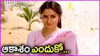 Sobhan Babu Super Hit Song In Telugu - Swayamvaram Movie Video Song   Akasam Enduko