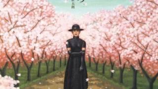 GILLE - さくら(独唱) -English Ver.-