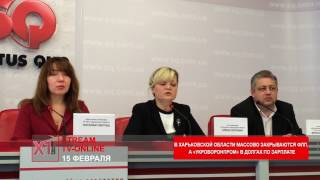 В Харьковской области массово закрываются ФЛП(, 2017-02-16T14:36:26.000Z)