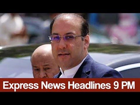 Express News Headlines and Bulletin - 09:00 PM - 2 June 2017 | Express News