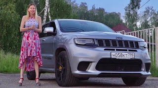 Взяла Jeep Trackhawk. Круче BMW X5m и Competition, M5 F90, Lamborghini Urus, Rolls-Royce Cullinan