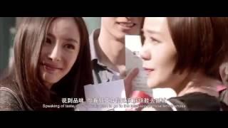 Юность Фильм, Китай романтика, драма, дружба