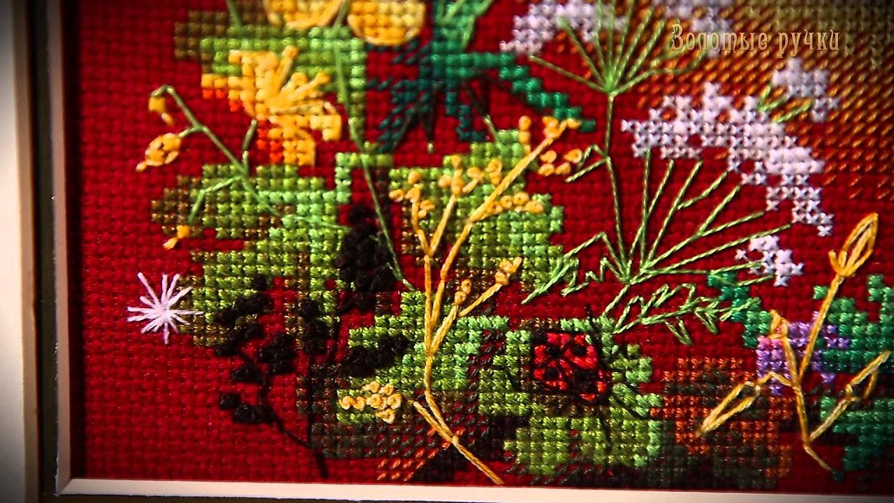 инструкция по вышиванию крестиком riolis 1280