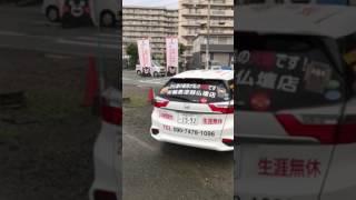 熊本仏壇店禁酒社長!輪島漆器仏壇店 thumbnail