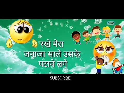 उसकी गली से Hindi Shayari Image   Funny Shayari In Hindi  hindi Shayari Funny Dosti