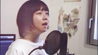 『時をかける少女』変わらないもの / 奥 華子(cover) Words & Music :...