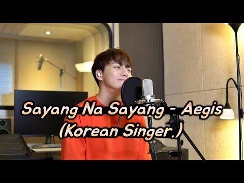 A Korean Boy Singing Sayang Na Sayang (Aegis) So Beautifully