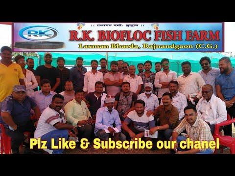1st Sucessful Training On R.K. Biofloc Fish Farm In Rajnandgaon C.G.