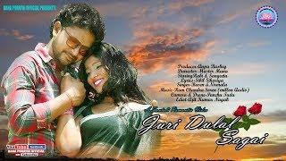 juri-dulal-sagai-new-santali-romantic-2020-prem-sangeeta-baha-porayni