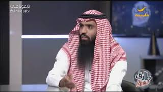 أبو شارع القحطاني لـ #طارق_شو: هكذا أتعامل مع المعجبات