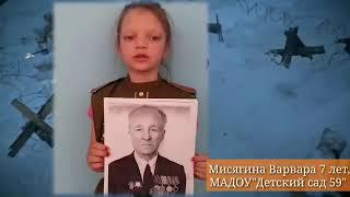 Смотреть видео Нет в России  семьи  такой,где б не памятен был свой герой онлайн