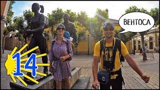 БОЛЬШАЯ СТИРКА! Логроньо, Наваррете, Вентоса (День 7) ПУТЬ СВЯТОГО ИАКОВА (Путь Сантьяго)! #14(MicroSD Action Camera UHS-I U3 - http://goo.gl/xwpBVM (видео - http://goo.gl/U7wKir) В седьмой день нашего Камино мы прошли 29,2 км от города..., 2016-09-14T16:00:13.000Z)