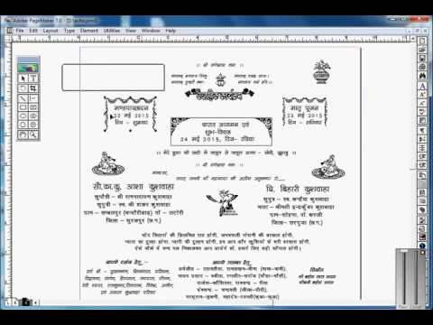 Wedding Card Matter In Pagemaker Hindi You