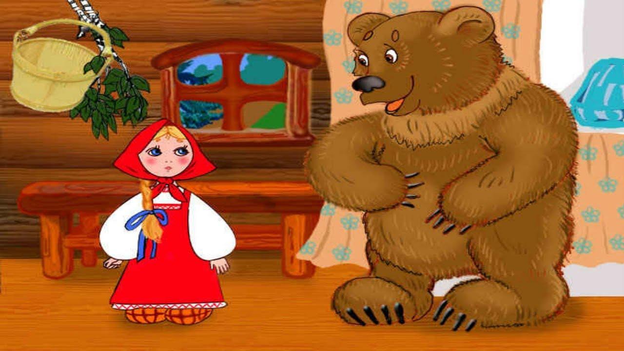 Картинки к сказке машу и медведя