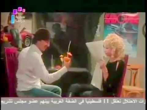 yerba mate in Syrian TV Show