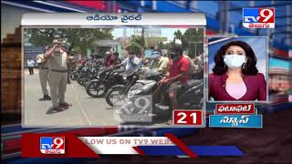 Fata Fut News: Today Top Trending News | 6 PM | 13 May 2021 - TV9