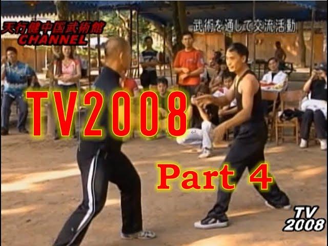 宮平保 宋麗 TV出演 2008 PART4