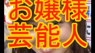 チャンネル登録はこちらhttps://goo.gl/0pnZ01 関連動画. ベビーメタル...
