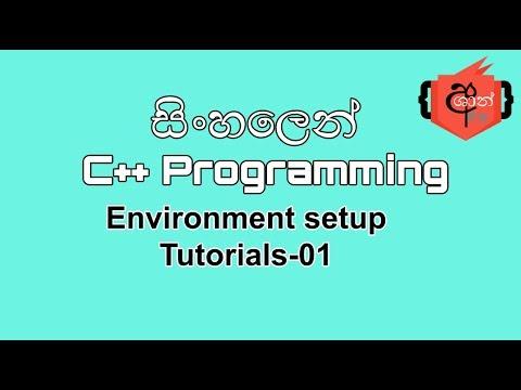 C++ programming sinhala tutorials 2 (understanding a simple.