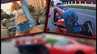 Женщины на дороге-  это опасно.  Берегитесь женщин