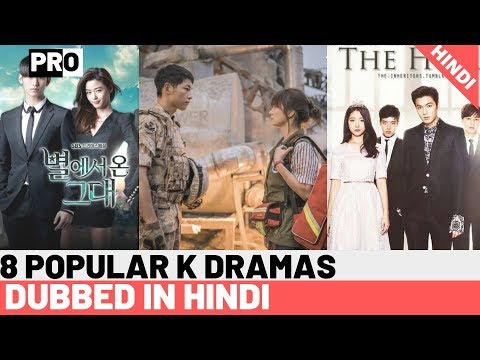 list-of-korean-dramas-dubbed-in-hindi