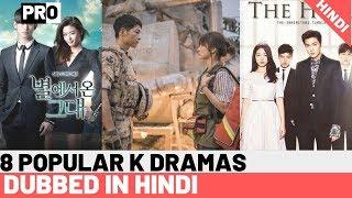 List Of Korean Dramas Dubbed In Hindi