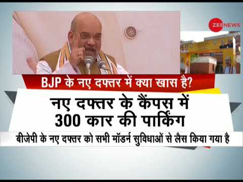 Watch: Amit Shah live from BJP's new office
