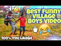 Funny Village Boys Video || Best And Top Funny Clips😂😂 😜|| Tripura Funny Studio
