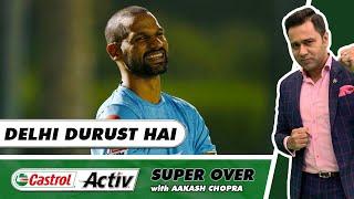 DELHI's DEADLY DEFENCE against RAJASTHAN   BEN vs PUN   Castrol Activ Super Over with Aakash Chopra